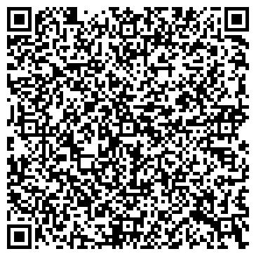 QR-код с контактной информацией организации ТЕХНИК-ТРЕЙД ТОО
