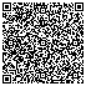 QR-код с контактной информацией организации ТЕХНОКОМ ТОО