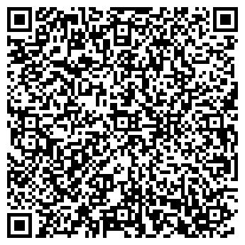 QR-код с контактной информацией организации ТЕХТОРГСЕРВИС