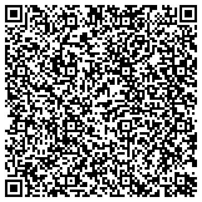 QR-код с контактной информацией организации СТАНЦИЯ ЮНЫХ ТЕХНИКОВ АКИМАТА Г. Г.УСТЬ-КАМЕНОГОРСК,