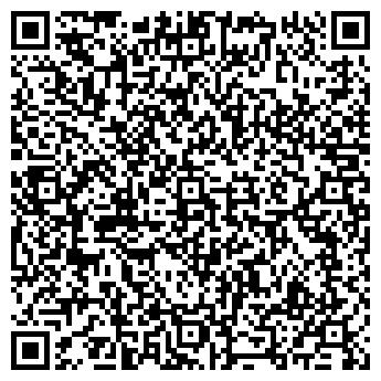 QR-код с контактной информацией организации СПУТНИК-ТУР ТОО