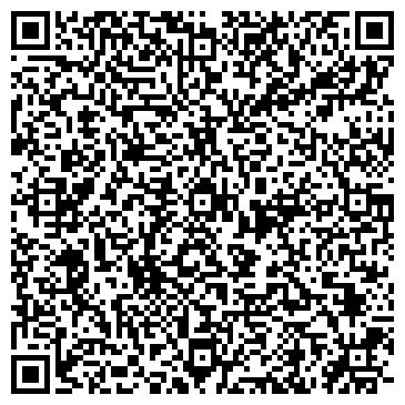 QR-код с контактной информацией организации ТОО СТЕК-СЕРВИС