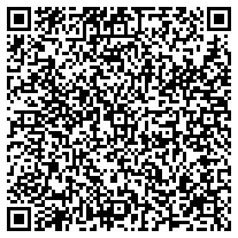 QR-код с контактной информацией организации СТАНДАРТ УК ТОО