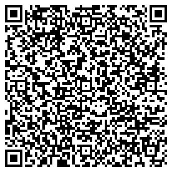 QR-код с контактной информацией организации СТРОЙЭФФЕКТ ТОО