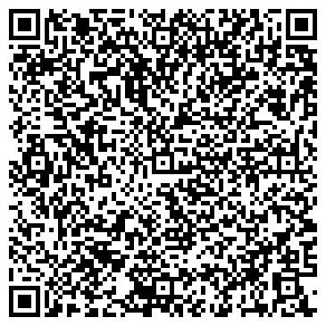 QR-код с контактной информацией организации СТАРАЯ КОМПАНИЯ ТОО