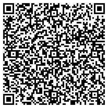 QR-код с контактной информацией организации СТЕКЛОСЕРВИС ЧП