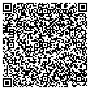 QR-код с контактной информацией организации СТРОИН ТОО