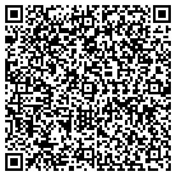 QR-код с контактной информацией организации ЭРИАЛ, ООО
