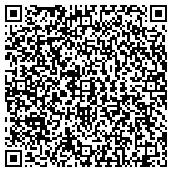 QR-код с контактной информацией организации СИГМА ТОО