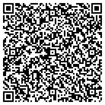 QR-код с контактной информацией организации СОРБЕНТ ТОО