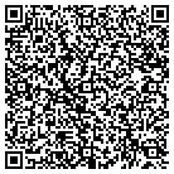 QR-код с контактной информацией организации СОФИЯ ТД
