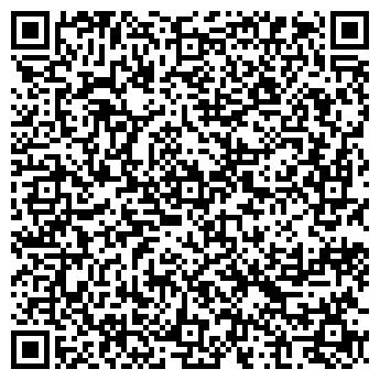 QR-код с контактной информацией организации ШЫГЫС-АВТО ТОО