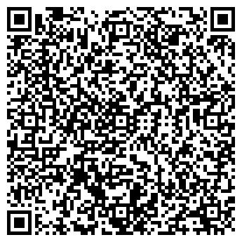 QR-код с контактной информацией организации ШТИФ ТОО