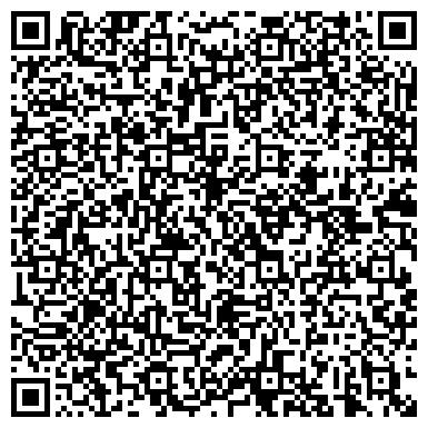 QR-код с контактной информацией организации Дополнительный офис № 9038/01326