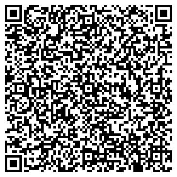 QR-код с контактной информацией организации СДЕЛАНО В КАЗАХСТАНЕ ТОО