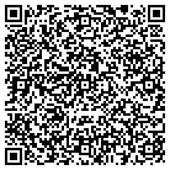 QR-код с контактной информацией организации САМАРА ТОО