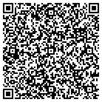 QR-код с контактной информацией организации САЛУН КАФЕ