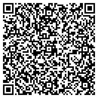QR-код с контактной информацией организации ООО ПРОМПРИБОР