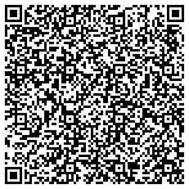QR-код с контактной информацией организации Дополнительный офис № 9038/01305