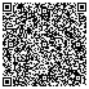 QR-код с контактной информацией организации ШКОЛА № 351
