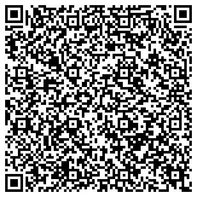 QR-код с контактной информацией организации ШКОЛА САМООПРЕДЕЛЕНИЯ, ЦЕНТР ОБРАЗОВАНИЯ № 734