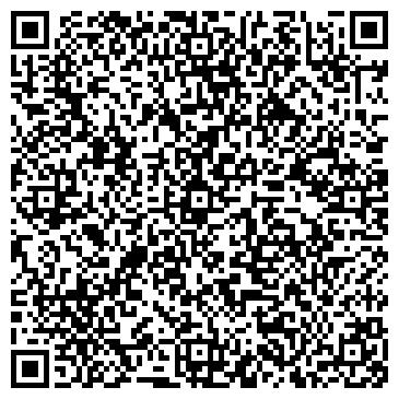 QR-код с контактной информацией организации ПОНИ ЭКСПРЕСС ТОО ПРЕДСТАВИТЕЛЬСТВО