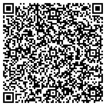 QR-код с контактной информацией организации ХАН ВК ТОО