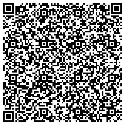 QR-код с контактной информацией организации ОАО «РЭУ-29 района Восточное Измайлово»