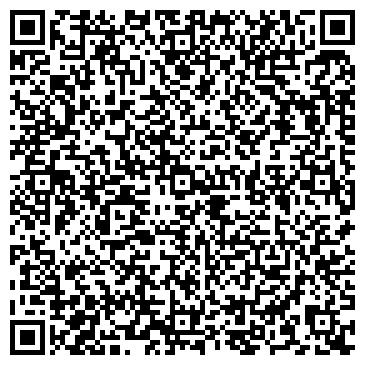 QR-код с контактной информацией организации ФАНТАЗИЯ АТЕЛЬЕ ТОО