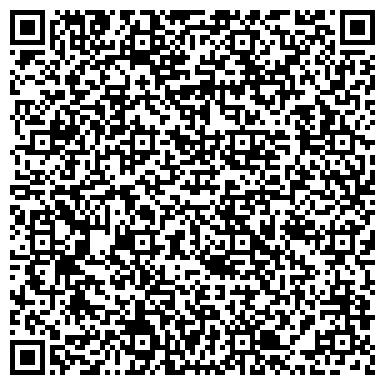 QR-код с контактной информацией организации ИНЖЕНЕРНАЯ СЛУЖБА РАЙОНА ВОСТОЧНОЕ ИЗМАЙЛОВО