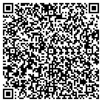 QR-код с контактной информацией организации КОММУНАЛ, ООО