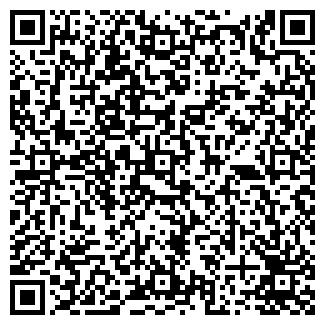 QR-код с контактной информацией организации ОДС-8