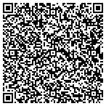 QR-код с контактной информацией организации ОДС-13Участок №43
