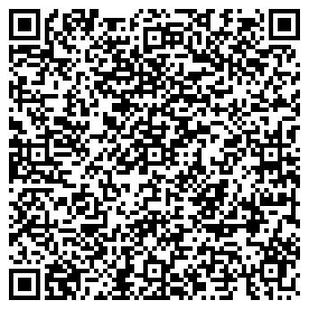 QR-код с контактной информацией организации ОДС-14Участок №39