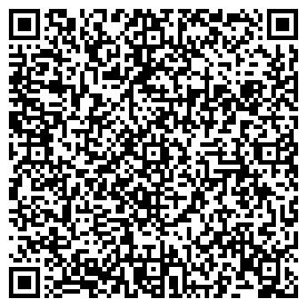 QR-код с контактной информацией организации ОДС-9Участок №39