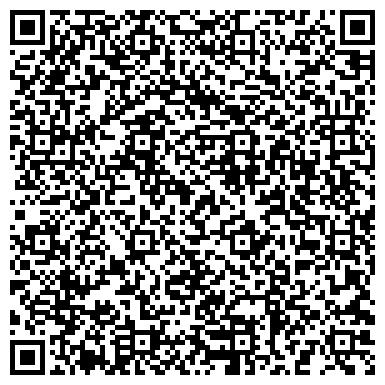 QR-код с контактной информацией организации Дополнительный офис по приему бытовых потребителей Люберецкого МО