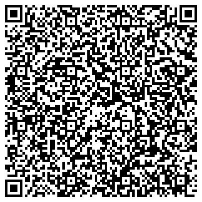 QR-код с контактной информацией организации ОБЩЕСТВО НЕСОВЕРШЕННОЛЕТНИХ УЗНИКОВ КОНЦЛАГЕРЕЙ