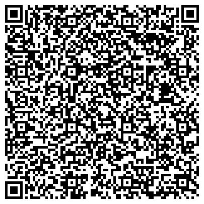 QR-код с контактной информацией организации ОБЩЕСТВО ВЕТЕРАНОВ ПЕДАГОГИЧЕСКОГО ТРУДА ВАО Г. МОСКВЫ