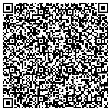 QR-код с контактной информацией организации УСТИНКА ТОРГОВО-КОММЕРЧЕСКАЯ ФИРМА ТОО