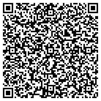QR-код с контактной информацией организации ЯГОДКА ТОО