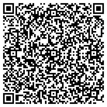 QR-код с контактной информацией организации СИРЕНЕВЫЙ ТУМАН