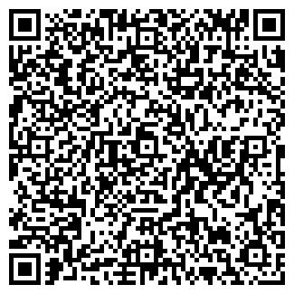 QR-код с контактной информацией организации ДЕЙЛИ