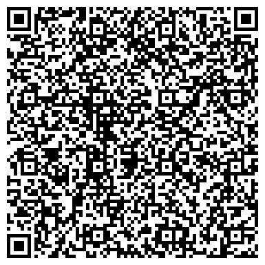 QR-код с контактной информацией организации ЦЕНТР ФАРМАЦЕВТИЧЕСКОЙ ИНФОРМАЦИИ ТОО