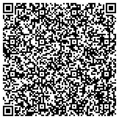 QR-код с контактной информацией организации ТРАНСОЙЛ СТРАХОВАЯ КОМПАНИЯ ОАО ВОСТОЧНО-КАЗАХСТАНСКИЙ ФИЛИАЛ