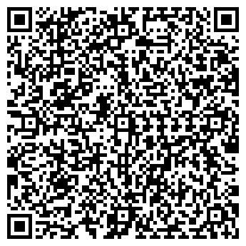 QR-код с контактной информацией организации СИТИ-ТЕК