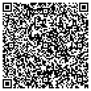 QR-код с контактной информацией организации СПЕЦРЕМОНТ ТОО