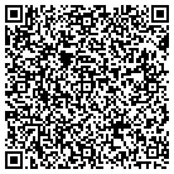 QR-код с контактной информацией организации ДИ ЭЙЧ ЭЛ ТОО
