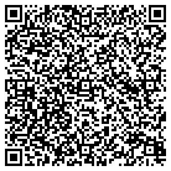 QR-код с контактной информацией организации 24 ЧАСА