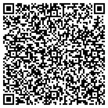 QR-код с контактной информацией организации У-К КОНТАКТ ТОО