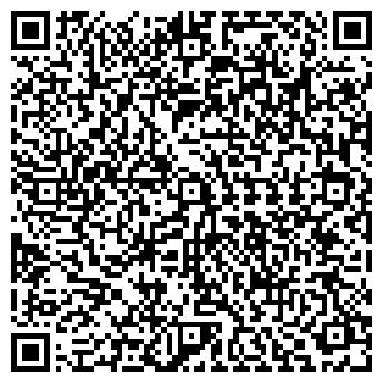 QR-код с контактной информацией организации ТЕРМЕ ПК